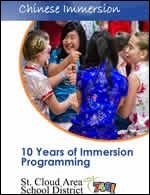 Chinese Immersion Brochure